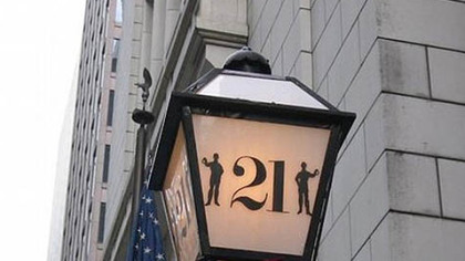 The lamp that signals you are at &quot;21&quot; Club in  New York.