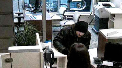 First Niagara Bank surveillance video.
