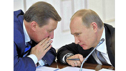 Russian President Vladimir Putin, right, listens to Sergei Ivanov, the Kremlin&#039;s chief of staff, during a meeting at the Novo-Ogaryovo residence outside Moscow on Tuesday.